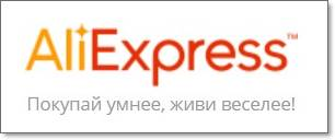 Алиэкспресс в Казахстане в тенге
