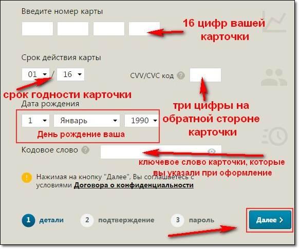 онлайн хоум банк кз