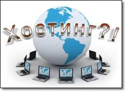 Беспланый хостинг в казахстане продвижение сайтов расченки