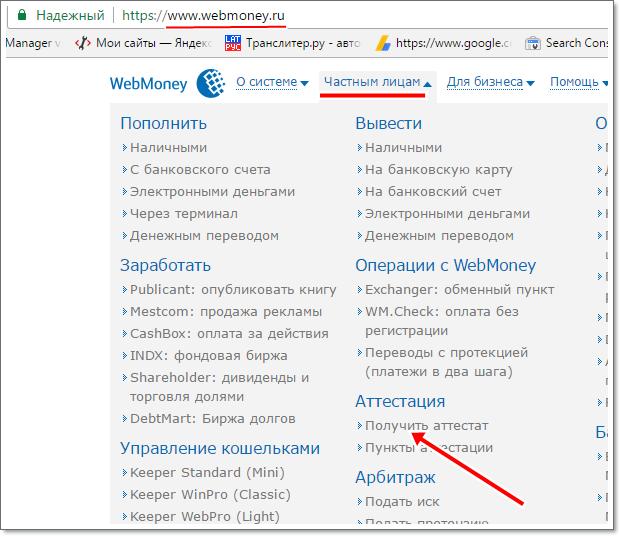 Купить анонимный хостинг webmoney создание сайтов жк телевизор samsung купить