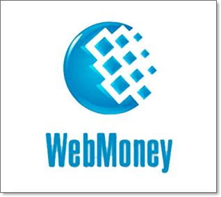 Как вывести webmoney в Казахстане