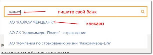Обмен Яндекс Денег — Электронные деньги в Украине: Яндекс
