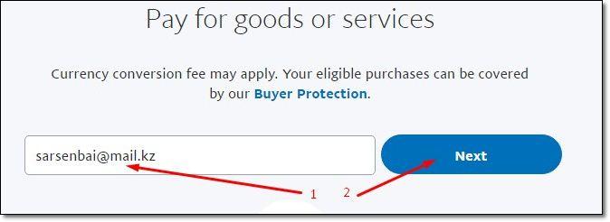 Paypal в Казахстане регистрация, привязка банковской карты