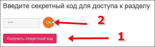 Детализация звонков Актив Казахстан - секретный код