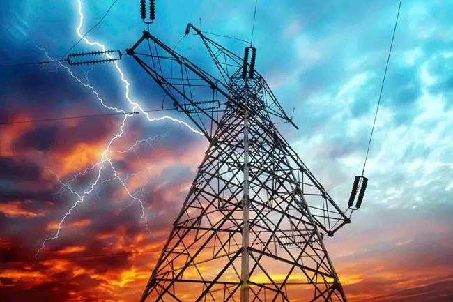 Как оплатить за электроэнергию